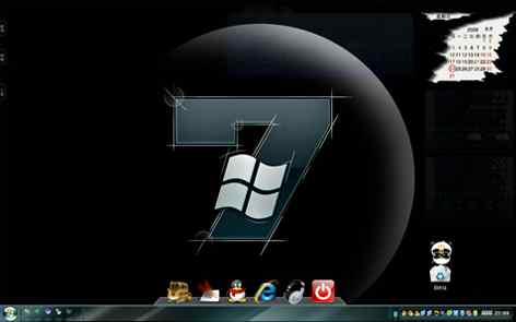 Windows7桌面秀