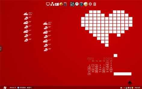 红色简洁半透明桌