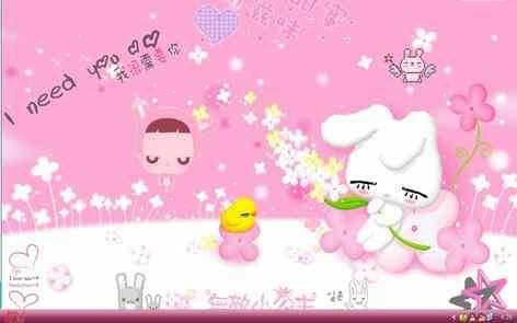 可爱粉色兔桌面秀