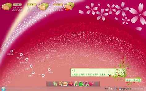 粉色梦幻童话唯美