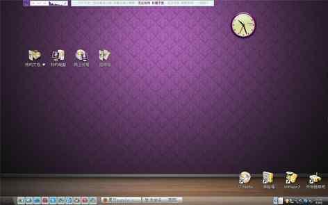 典雅紫色purple桌