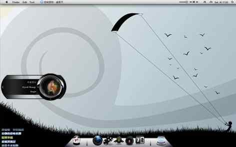 灰白苹果主题桌面