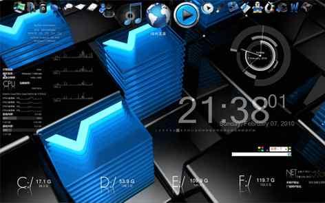 蓝色魅惑主题桌面