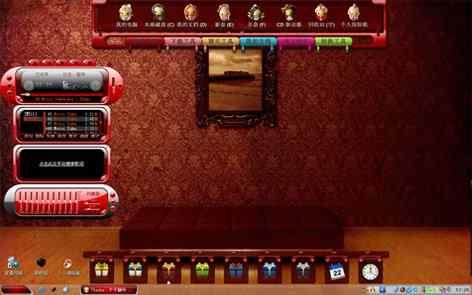 尊贵红色主题桌面