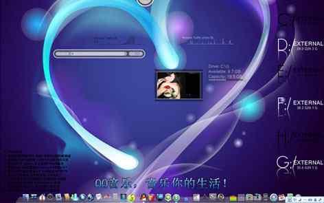 紫色浪漫主题桌面
