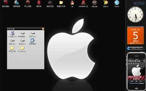 苹果简约桌面秀