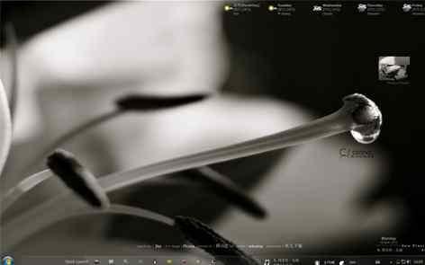 灰色朦胧主题桌面