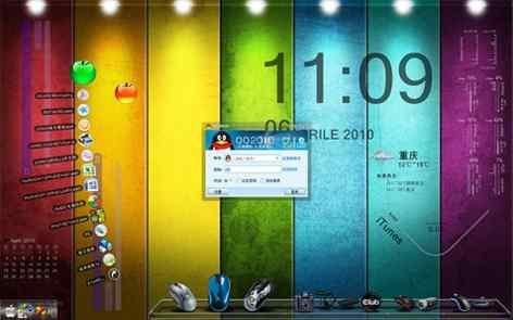 七彩虹帅气主题桌