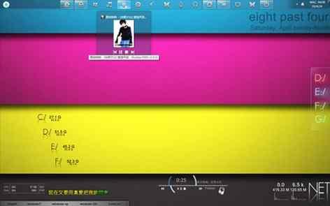 Windows 7色彩桌