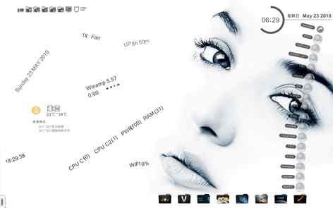 XP白色简洁主题桌面秀