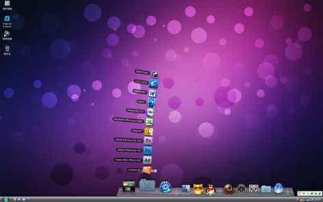 紫色简洁主题桌面秀