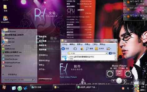 炫酷Windows 主题