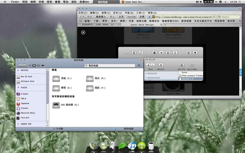 灰色苹果主题桌面