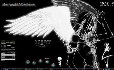 堕落天使桌面秀