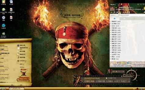 加勒比海盗桌面秀