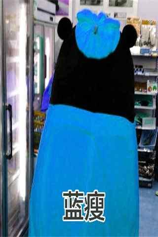 熊本熊表情包之蓝瘦手机壁纸