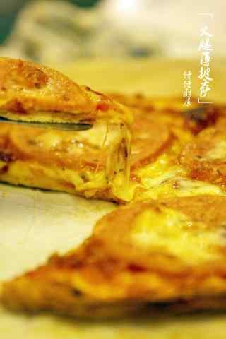 美味火腿披萨图片手机壁纸