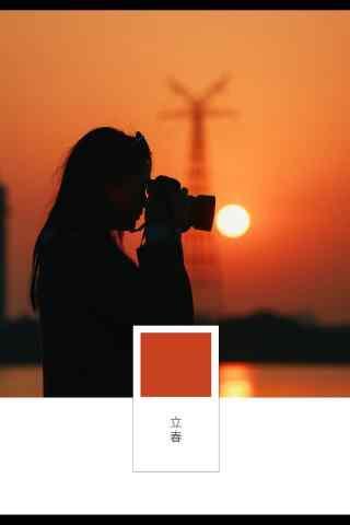 立春节气创意自制夕阳美女图片手机壁纸