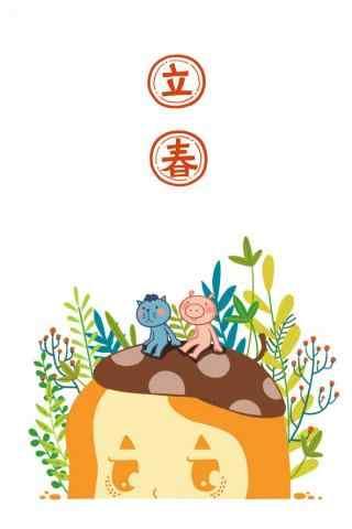 立春节气壁纸之可爱的卡通小猪