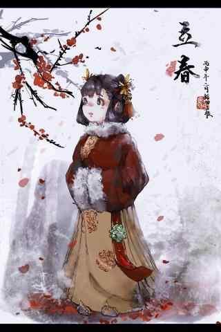 立春节气之手绘古风人物创意手机壁纸