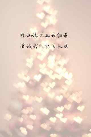 陈奕迅《圣诞结》