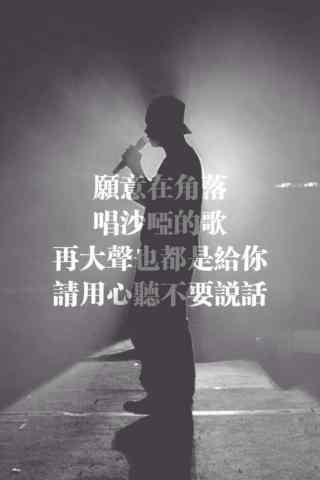 陈奕迅《不要说话