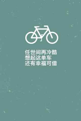 陈奕迅《单车》唯