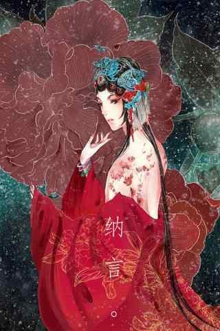 手绘古风红衣美人手机壁纸