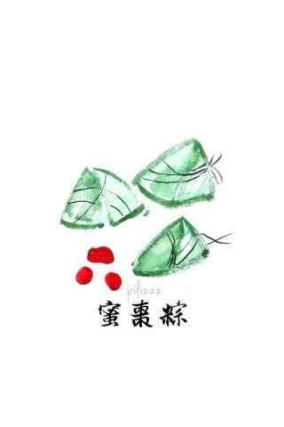 端午节之手绘不同口味的粽子