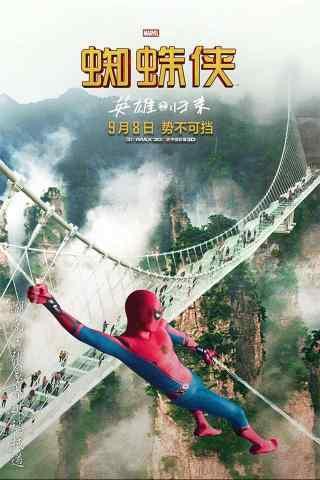 蜘蛛侠英雄归来中国行之湖南