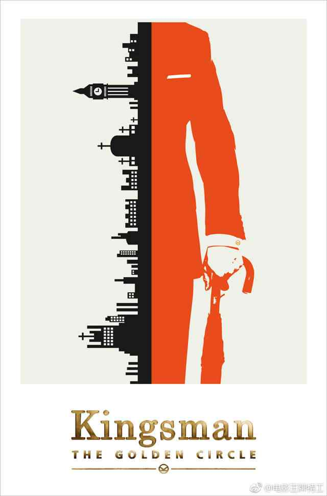 王牌特工2创意手机海报
