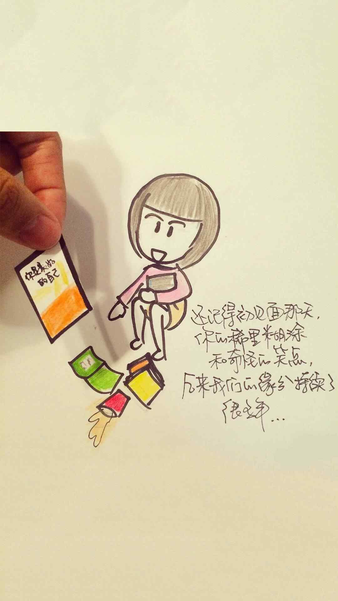 个性创意手绘插画高清手机壁纸