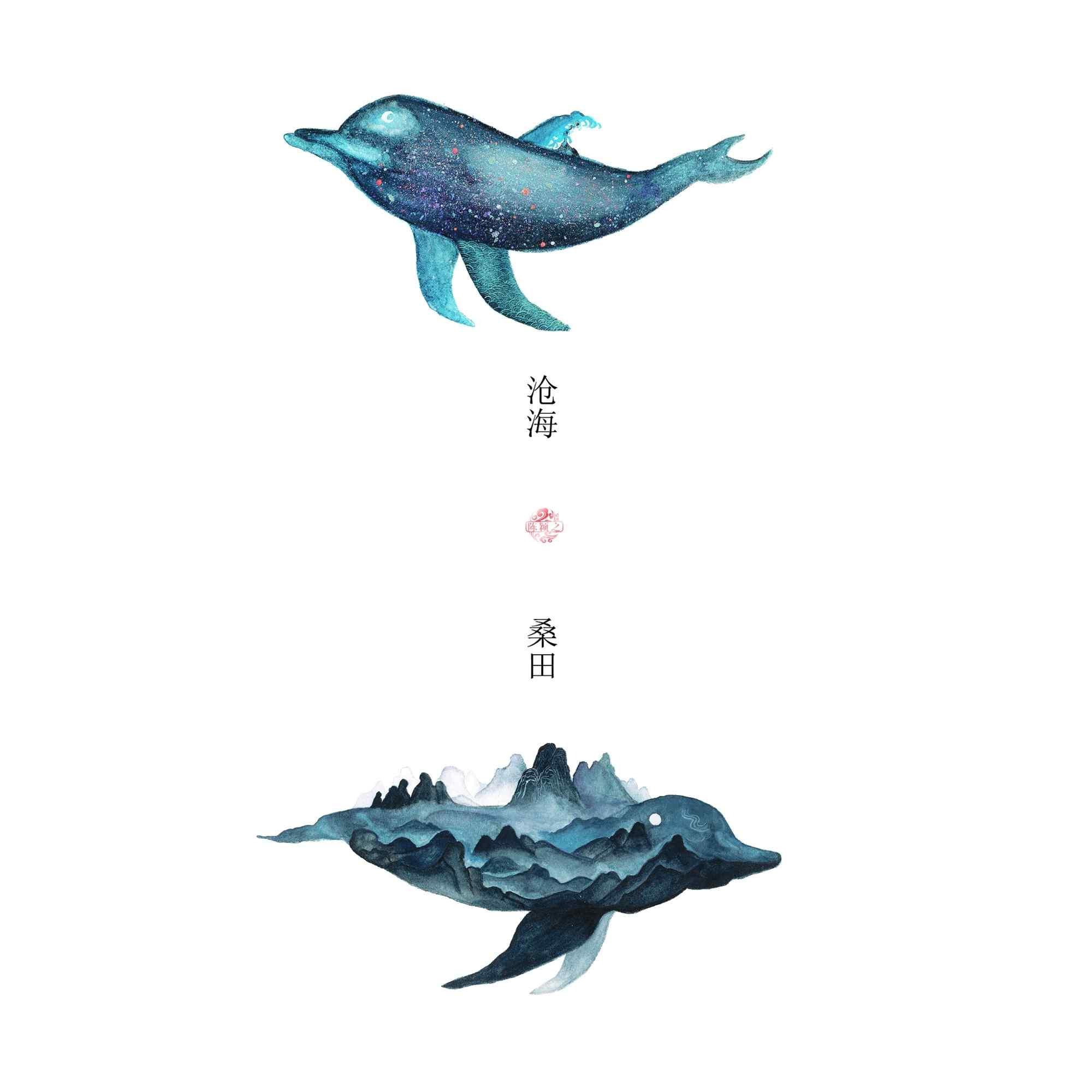 创意手绘可爱海豚手机壁纸