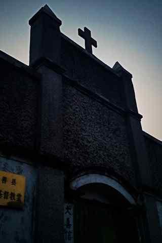 傍晚的西塘古镇教堂风景手机壁纸