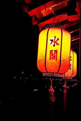 西塘古镇之美丽的水阁灯笼手机壁纸