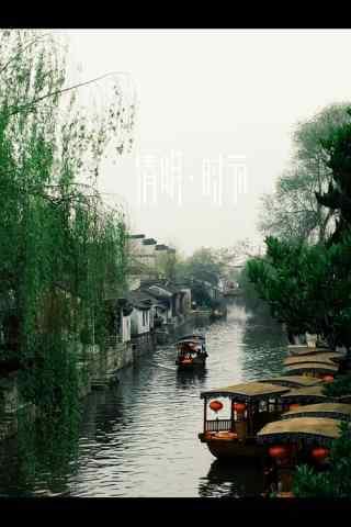 绿色小清新南浔水乡古镇手机壁纸