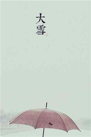 二十四节气之大雪风景手机壁纸(7张)