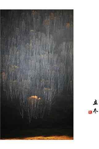 二十四节气之立冬风景手机壁纸(5张)