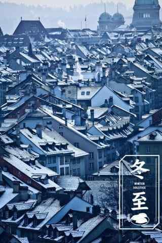 二十四节气之冬至风景手机壁纸