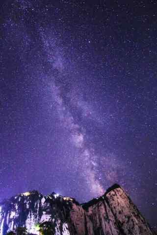 华山唯美星空风景手机壁纸