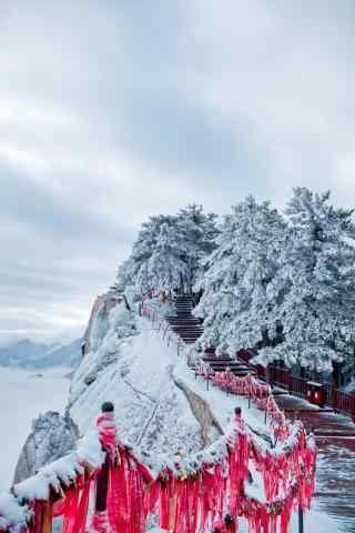 雪后华山风景手机壁纸