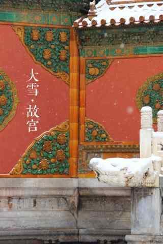 文艺的北京故宫雪景手机壁纸