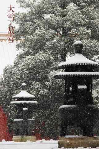 雪中的美丽故宫手机壁纸