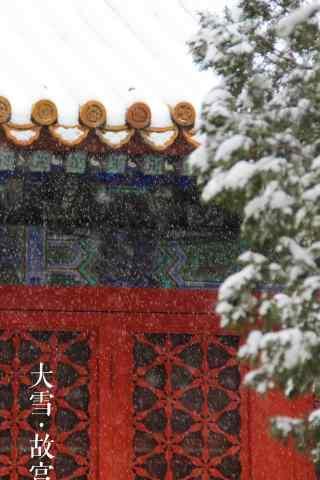 美丽的故宫雪景手机壁纸