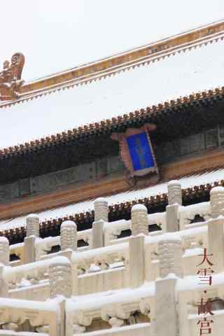 安静的故宫雪景手机壁纸