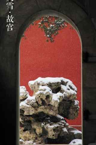 冬日安静的故宫雪景手机壁纸