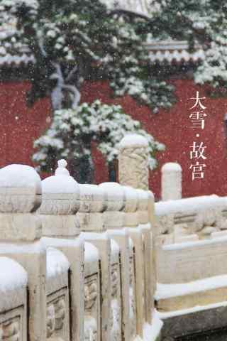 静谧的故宫雪景手机壁纸
