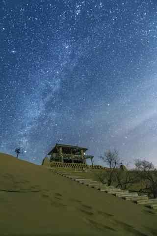 宁夏沙漠夜景图片手机壁纸