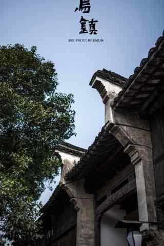 小清新乌镇风景手机壁纸