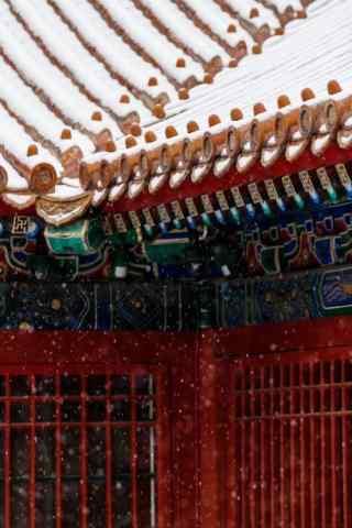 好看的北京故宫雪景手机壁纸